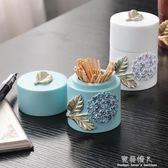 牙簽筒創意個性可愛家用時尚收納餐桌客廳高檔牙簽盒簡約便攜 完美情人