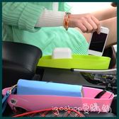 ❖i go shop❖ 汽車座椅夾縫收納盒 縫隙置物盒 車內儲物盒【F0008】
