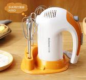 300W大功率電動打蛋器家用烘焙工具手持攪拌打發小型奶打蛋器電動  潮流衣舍