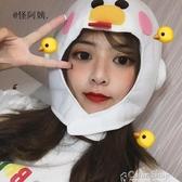 日本ins可愛小雞頭套抖音賣萌搞怪卡通帽動物頭飾拍攝道具 交換禮物 交換禮物
