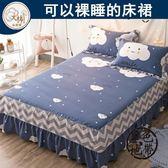 全棉床罩床裙式單件棉質床蓋床套床單1.8米1.5m床床裙防滑保護套  ~黑色地帶