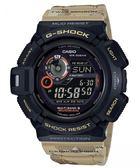 CASIO卡西歐G-SHOCK MASTER OF G(GW-9300DC-1DR)