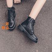 馬丁靴 女短靴 高幫 馬丁靴 機車靴 透氣 短靴