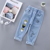 女童春裝牛仔褲2020新款兒童裝中小童春秋長褲寶寶小腳褲子1-3歲4
