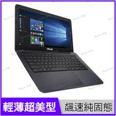 華碩 ASUS L402YA 白/藍 240G SSD+64G emmc特仕升級版【含筆電包/送光學鼠/E2-7015/14吋/筆電/Buy3c奇展】L402Y