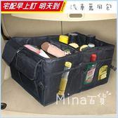 ✿mina百貨✿ 汽車後備箱整理收納袋 置物箱 雜物工具箱 行李箱 多功能車箱儲物袋 【G0008】