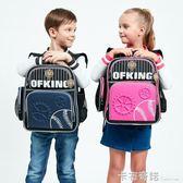 兒童書包小學生男孩1-2-3-6年級女童5-12歲減負護脊幼兒園後背包  卡布奇諾