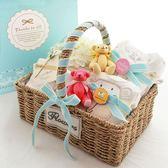 滿月禮盒 新生兒嬰兒純棉禮盒滿月百天禮品男女寶衣服用品套裝大禮包 魔法空間