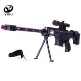 紅外線電動聲光玩具槍兒童 電動槍寶寶玩具槍3-4-5歲男孩玩具槍