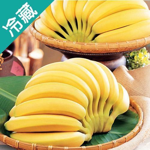 【台灣】高雄旗山黃金香蕉/3台斤(600g±5%/台斤)【愛買冷藏】