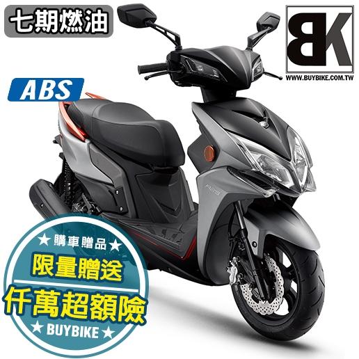2020 雷霆S Racing S125 ABS 七期 送仟萬超額險(SR25JH)光陽