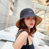 刺繡漁夫帽女韓版百搭日系雙面棉麻夏季防曬遮陽帽子潮黑色太陽帽