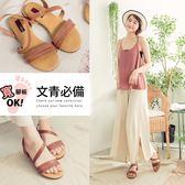 Ann'S平日輕甜-雕花寬版平底涼鞋-棕