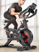動感單車  動感單車女鍛煉健身車家用腳踏室內運動自行車JD  伊蘿鞋包精品店