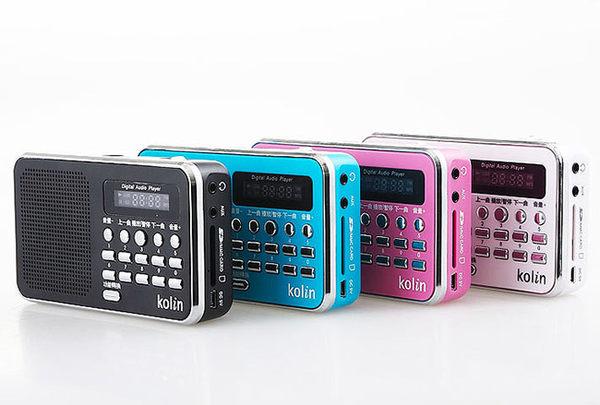 【歌林 Kolin】 多媒體數位播放器 KMP-HC01《刷卡分期+免運》
