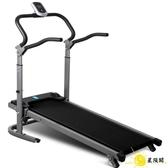 跑步機 健身器材家用款迷你機械 小型走步機靜音折疊加長減肥簡易