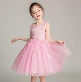 秋冬裝兒童演出服主持人禮服公主裙女童蓬蓬連身裙白色紗裙中大童促銷好物