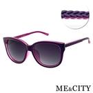 【南紡購物中心】【SUNS】ME&CITY 歐美簡約麻花紋路 時尚太陽眼鏡 抗UV(ME 120002 H231)