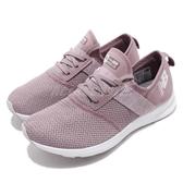 New Balance 訓練鞋 WXNRGHP1 D 粉紅 灰 透氣網布 緩震舒適 運動鞋 女鞋【PUMP306】 WXNRGHP1D