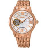 SEIKO 精工錶 Presage 羅馬時尚 藍寶石水晶鏡面 機械錶 SSA848J1 熱賣中!