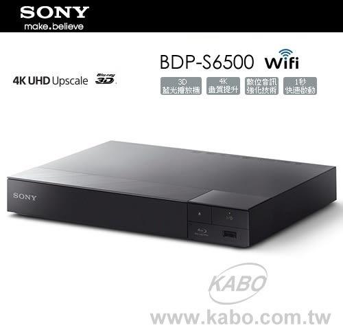 【佳麗寶】(SONY索尼)3D 4K藍光播放器【BDP-S6500】