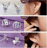 925純銀耳釘女氣質個性耳飾飾品簡約耳環防過敏百搭生日禮物 時尚潮流