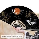 古風仙鶴10寸折扇男女摺疊扇子中國風流蘇舞蹈漢服配飾定制蹦迪扇 怦然心動