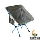 戶外折疊椅便攜釣魚靠背椅野餐凳子沙灘躺椅露營月亮椅【創世紀生活館】