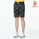 WildLand 男 彈性50+抗UV功能迷彩短褲 0A91388 (抗UV、防潑水、雙向彈性)