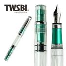台灣 三文堂鋼筆 TWSBI 鑽石 580AL 陽極翡翠綠 F