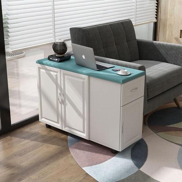 簡約歐式客廳邊幾角幾沙發扶手縫隙櫃臥室可移動儲物收納櫃小茶幾 雙十二全館免運