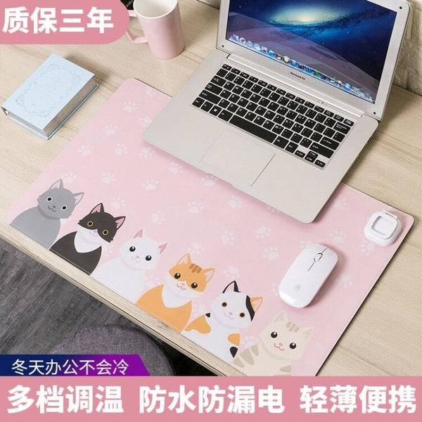 發熱暖桌墊電腦加熱鍵盤辦公室暖手墊鼠標寫字桌面學生電熱暖桌寶 小山好物