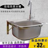特價304不銹鋼水槽大小單槽 廚房洗菜盆 奈斯女裝YYJ