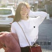 白色長袖T恤打底衫女百搭純棉女裝內搭上衣【時尚大衣櫥】