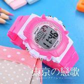 兒童手錶防水電子錶 東京戀歌