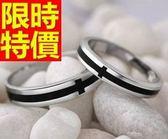 925純銀戒指女配件-獨特生日情人節禮物6c115【巴黎精品】
