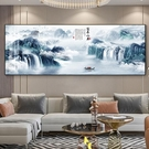 装饰画 新中式客廳裝飾畫沙發背景牆山水畫臥室床頭掛畫辦公室風水牆壁畫