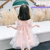 女童洋裝夏裝2021新款兒童洋裝小童網紅夏款寶寶洋氣公主紗裙 幸福第一站