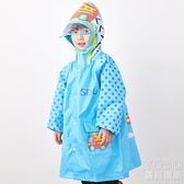 新款兒童雨衣柔軟透氣無異味恐龍幼兒園男童女童小學生雨衣 快速出貨