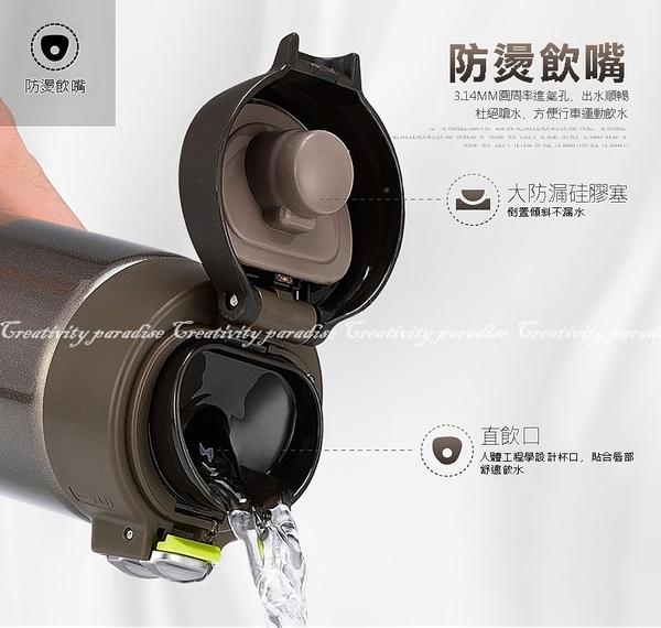 【溫暖保溫杯】304不銹鋼雙層真空鍍銅內膽24小時保溫壺 不鏽鋼400ml彈蓋式保溫瓶