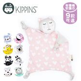 澳洲 Kippins 有機棉安撫巾 / 動物造型安撫巾 (多款可選)