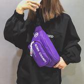 胸包女士韓版潮斜背包牛津胸前挎包側背包男運動時尚腰包  米菲良品
