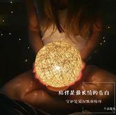 簡約現代臥室浪漫床頭燈創意裝飾可調光夜燈婚慶實木麻線藤球台燈 萬聖節