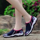 夏季透氣女鞋徒步鞋女運動旅游鞋涉水鞋情侶溯溪鞋速幹水陸兩棲鞋 樂活生活館