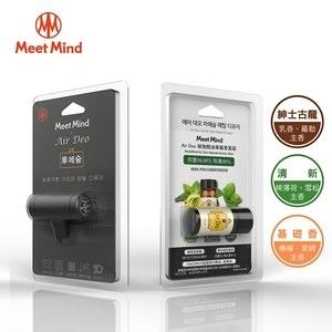 Meet Mind Air Deo USDA/FDA 認證 植物精油車基礎