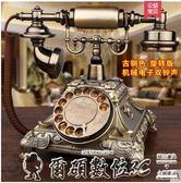 復古電話 仿古電話機歐式復古老式旋轉歐美式田園家用電話座機 爾碩LX