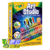 [美國直購 ShopUSA] Crayola Art Studio  $1137