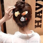 網紅可愛少女心毛氈寶寶髮夾BB夾日繫卡通劉海夾兒童賣萌髮飾  夏季上新