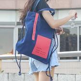 帆布袋 帆布包女學生韓版慵懶風帆布袋日繫環保袋單肩購物袋 艾美時尚衣櫥