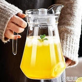 冷水壺玻璃涼水壺瓶大容量泡茶茶壺家用耐高溫涼白開水杯鴨嘴扎壺 秋季新品